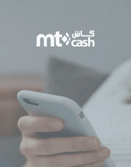 خدمة MT Cash iam