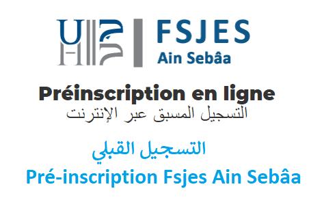 التسجيل القبلي (Pré-inscription Fsjes Ain Sebâa (2021/2020