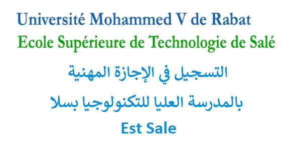 التسجيل في الإجازة المهنية بالمدرسة العليا للتكنولوجيا بسلا est sale