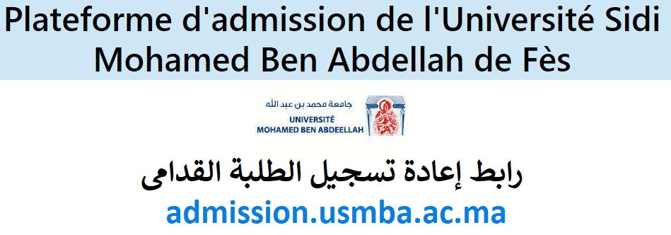 admission.usmba.ac.ma