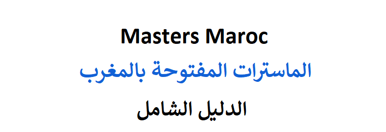 masters maroc