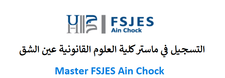 Master FSJES Ain Chock 2020