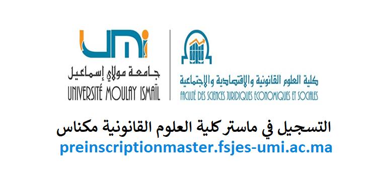 Master FSJES Meknes 2021/2020