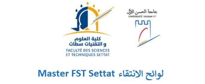 لوائح الانتقاء ماستر Master FST Settat