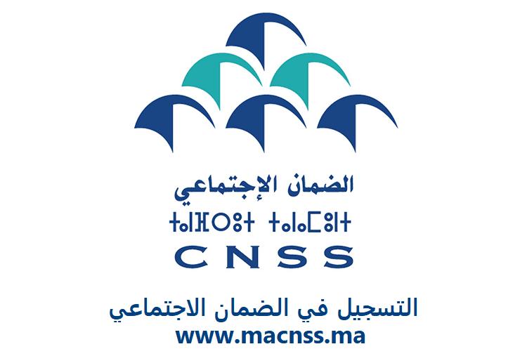 التسجيل في الضمان الاجتماعي للتجار والحرفيين 2021، www.macnss.ma