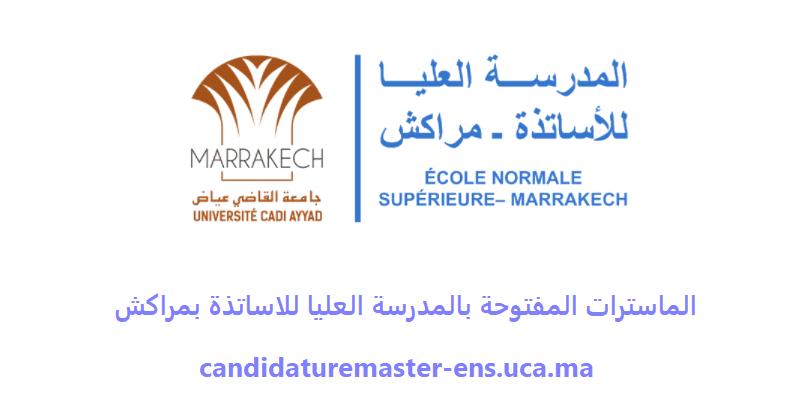 candidaturemaster-ens.uca.ma الماسترات المفتوحة بالمدرسة العليا للاساتذة بمراكش 2021